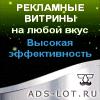 Сервис интернет рекламы