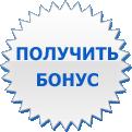 Склад бонусов Webmoney на buxsort.narod.ru