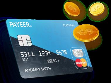 Снятие наличных денег на карту Payeer Platinum MasterCard