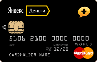 Web-IP.ru - выбор в сторону Яндекс.Деньги